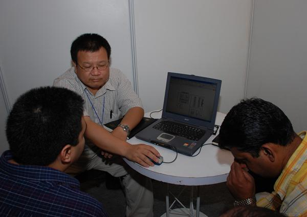 SGRM 2007